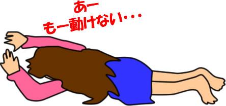 疲れて倒れこむ女性のイラスト フリーイラスト素材 変な絵net