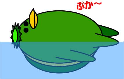 http://hennae.net/box/b01/b400/b400_2.jpg