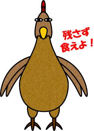 地鶏のイラスト フリーイラスト素材 変な絵net