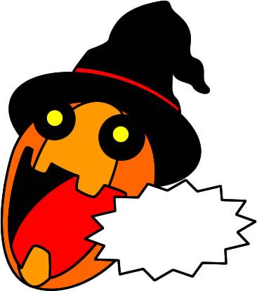 かぼちゃのお化けのイラスト フリーイラスト素材 変な絵net