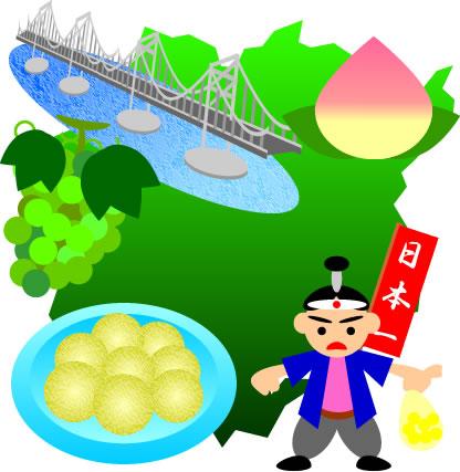 岡山県のイラスト|変な絵.net