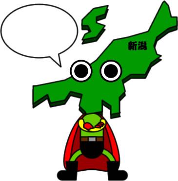 擬人化風新潟県のイラスト フリーイラスト素材 変な絵net