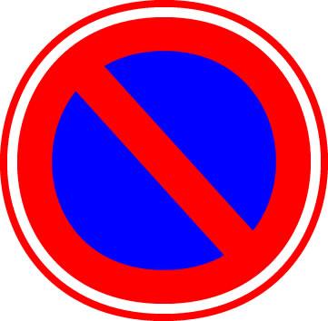 駐車 禁止 マーク