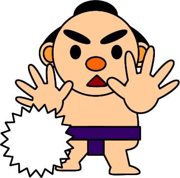 お相撲さんのイラスト フリーイラスト素材 変な絵net